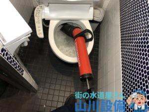 大阪市阿倍野区阿倍野筋でローポンプ作業は山川設備にお任せ下さい。