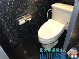 吹田市千里丘上でトイレの流れが悪いと感じたら山川設備にお任せ下さい。