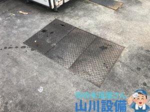 橿原市法花寺町で排水管が詰まったら山川設備にお任せ下さい。