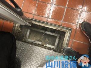 大阪市西区南堀江でグリストラップまでの排水管が詰まったら山川設備にお任せ下さい。