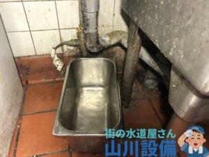 大阪市阿倍野区松崎町で配管がポタポタと漏れてきたら山川設備にお任せ下さい。