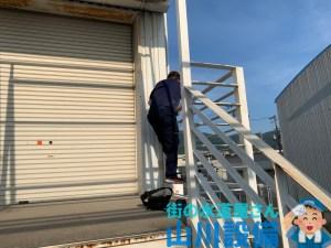 東大阪市中石切町で漏水調査の業者をお探しなら山川設備にお任せ下さい。