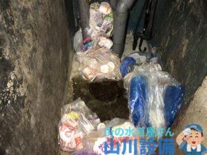 大阪市東住吉区今川でゴミ庫の排水詰まりは山川設備にお任せ下さい。
