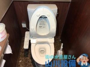 大阪市中央区道頓堀でトイレタンクの水量を増やすなら山川設備にお任せ下さい。