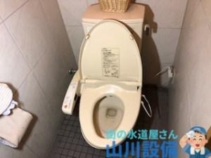 大阪市住之江区南加賀屋でトイレタンクの下辺りに水漏れ跡を発見したら山川設備にお任せ下さい。