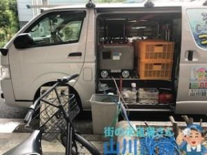 大阪市中央区南船場で低騒音ハイパワーの高圧洗浄機を使った洗管作業は山川設備にお任せ下さい。