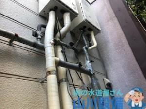 京都市中京区河原町で給湯配管の水漏れは山川設備にお任せ下さい。