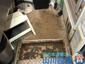 大阪市北区茶屋町でグリストラップが溢れそうになったら山川設備にお任せ下さい。
