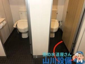 大阪市中央区心斎橋筋でトイレの水漏れは山川設備にお任せ下さい。