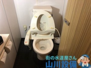 大阪市中央区心斎橋筋でトイレが詰まったら山川設備にお任せ下さい。