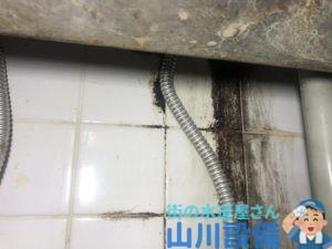大阪市中央区大手前でシンクの裏側の水漏れは山川設備にお任せ下さい。