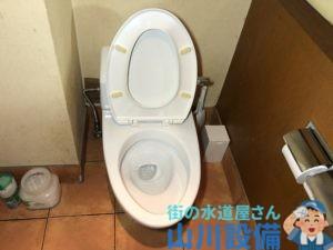 大阪市浪速区日本橋でトイレの大便器が流れなくなったら山川設備にお任せ下さい。