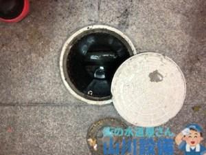 寝屋川市香里新町で排水管を通管作業するなら山川設備にお任せ下さい。