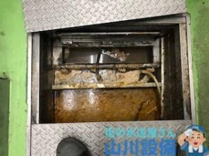 神戸市中央区東川崎町でグリストラップが水位が上がるなら山川設備にお任せ下さい。