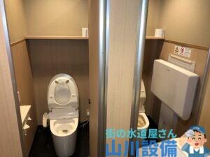 吹田市千里丘上で2基中2基のトイレ詰まりは山川設備にお任せ下さい。