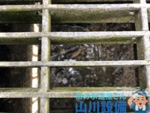 小野市黒川町で異径グリスカッター54による通管作業は山川設備にお任せ下さい。