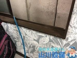 東大阪市長堂で排水管の高圧洗浄は山川設備にお任せ下さい。