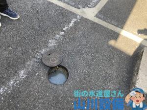 東大阪市西堤本通東で排水詰まりは山川設備にお任せ下さい。