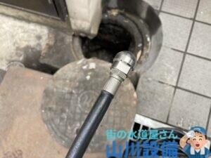 大阪市中央区平野町で逆噴射ノズル後方6穴ノズルでの洗管作業は山川設備にお任せ下さい。