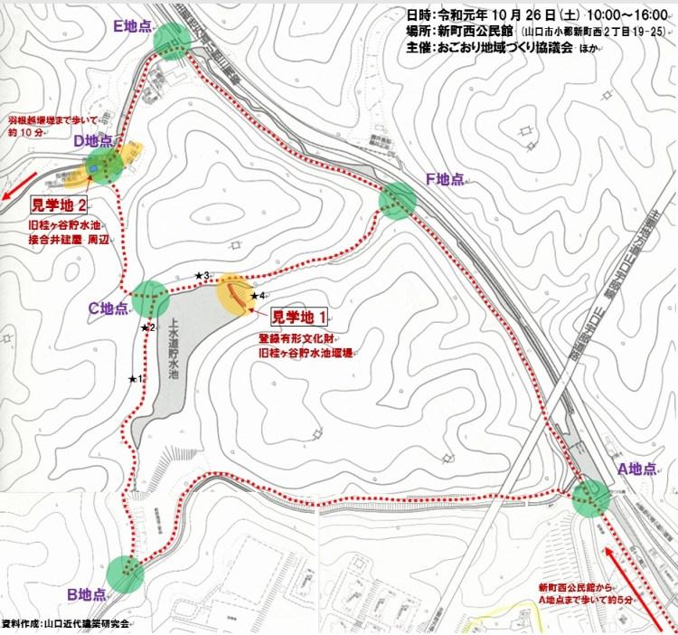 桂ヶ谷貯水池堰堤 アクセスマップ