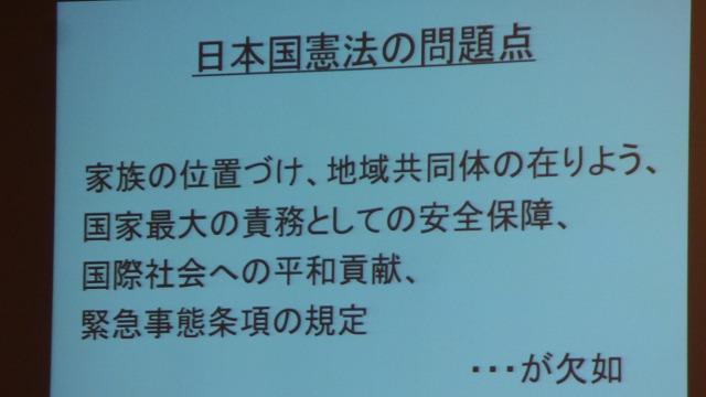 160317Thu 58 勝兵塾@潮見アパホテル (130)