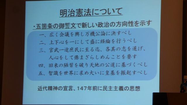 160317Thu 58 勝兵塾@潮見アパホテル (135)
