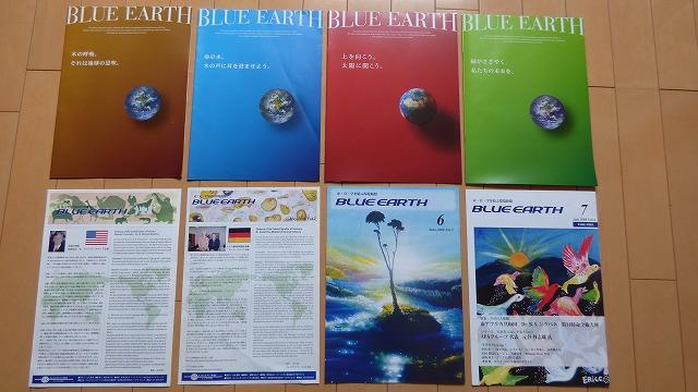 160404 BLUE EARTH環境行動誌