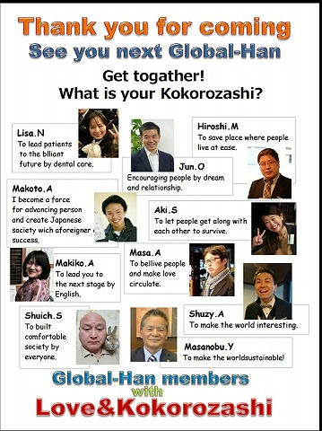 160417 BBC global-han Kokorozashi13045554_990930214326276_818800774_n