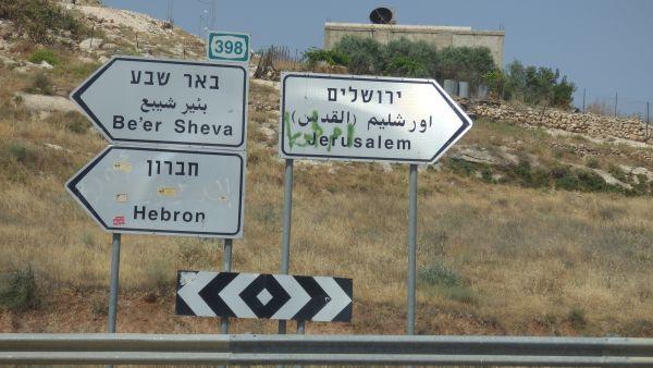 s-160515-17 Palestine (145)