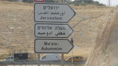 s-s-160515-17 Palestine (90)