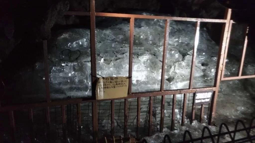 鳴沢氷穴の見どころ・注意事項を寫真付きで3つ紹介 口コミあり   山梨ガイド