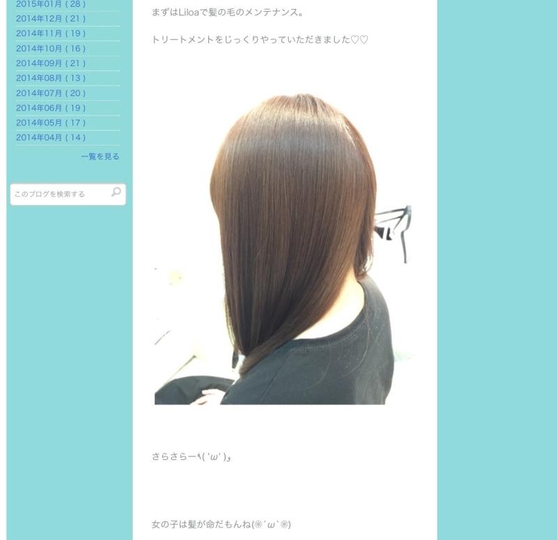 IMG_3015