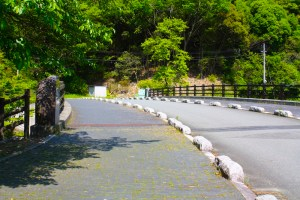 道の駅長門峡横
