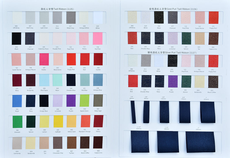 Polyester Twill Ribbon