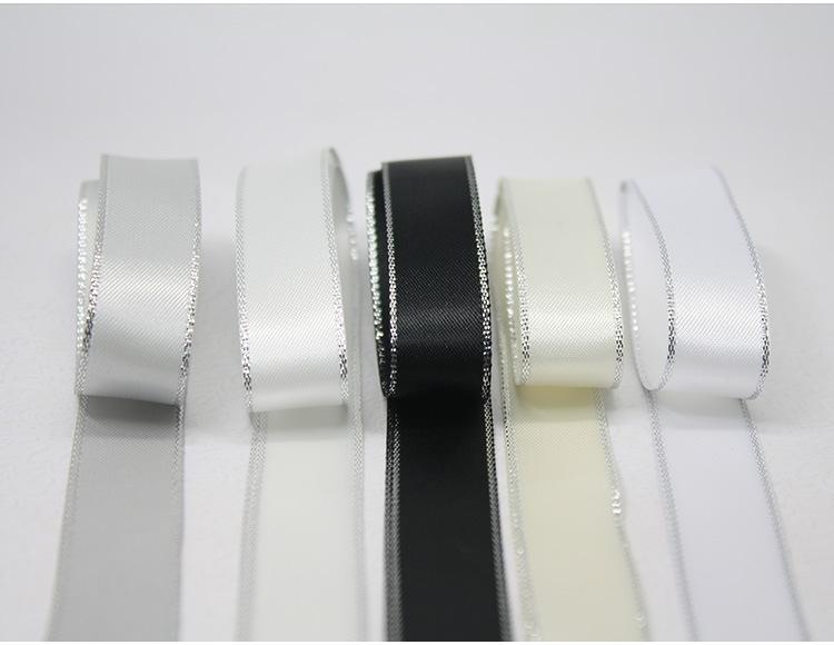 Silver Metallic Edge Satin Ribbon