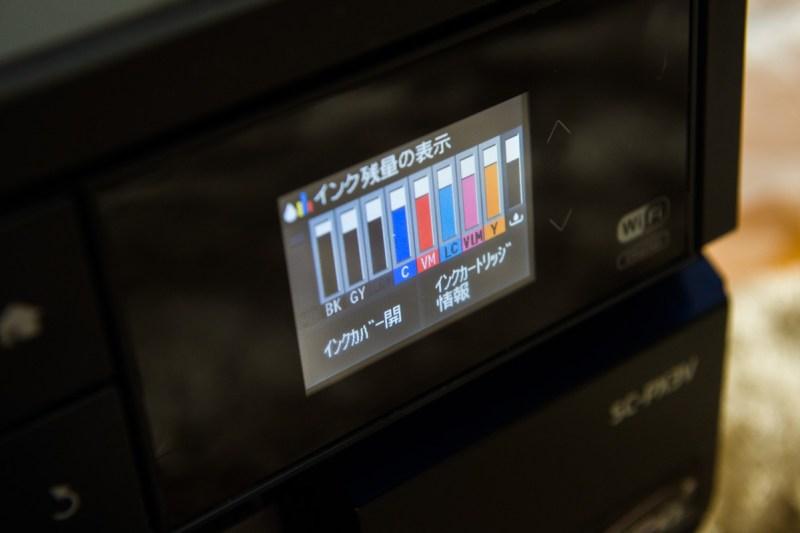 EPSON SC-PX3Vのインクの量は8割程度