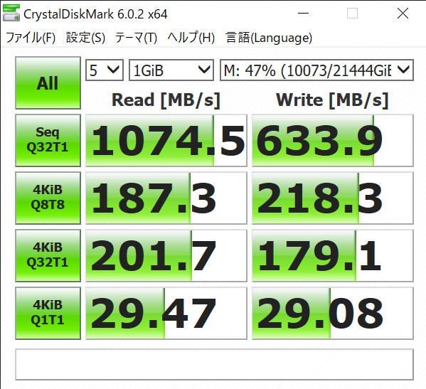 10GbE化したNASの速度