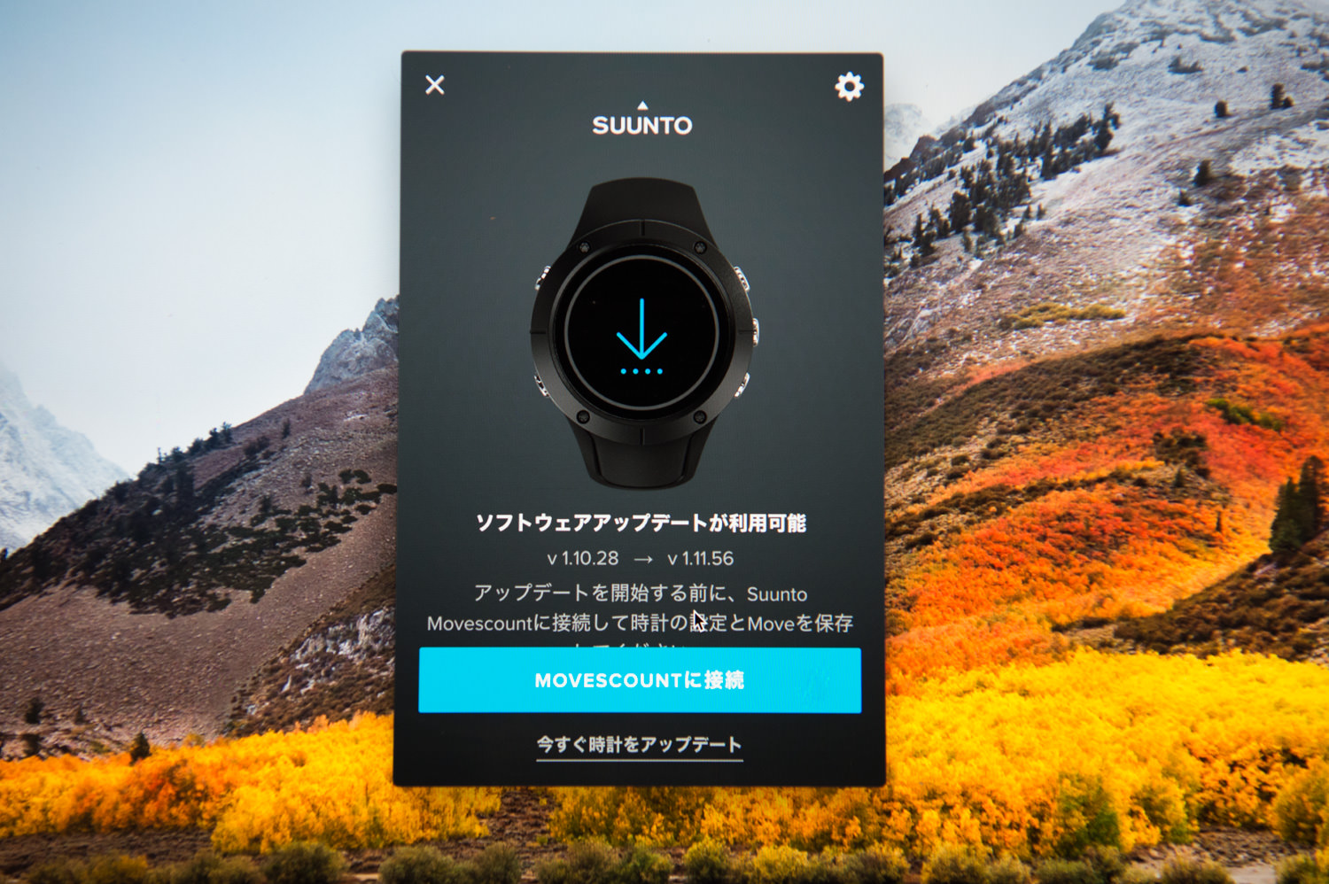 SPARTANのアップデート