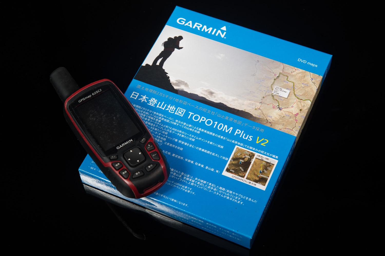 日本登山地図TOPO10M Plus V2