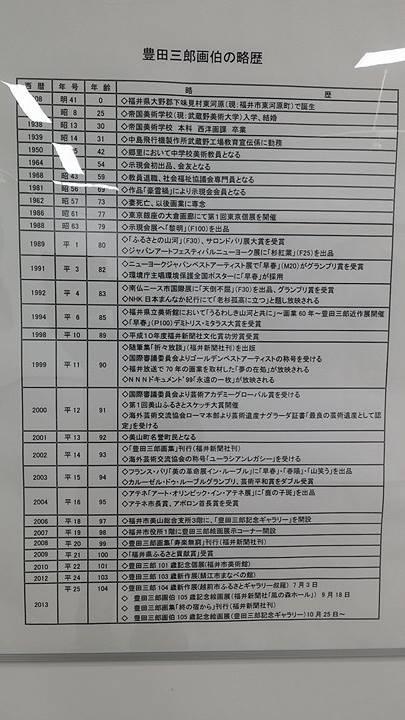 2016oct2506