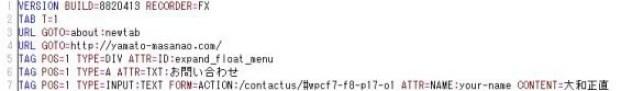 imacros_sample