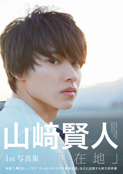Genzaichi 1st Photobook