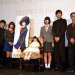 animesotsugyou-01