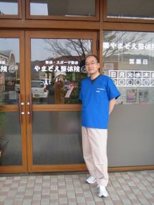 2009新店舗 003