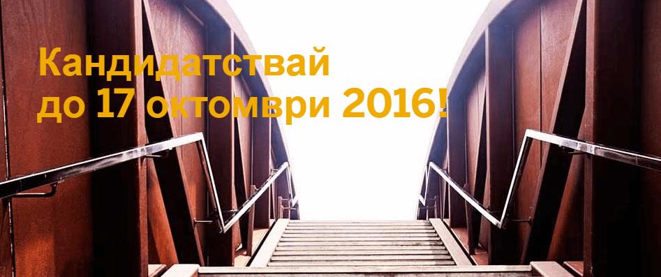 studyitfirst-12-10-2016
