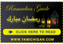 Ramadan Greetings 2018 mobile