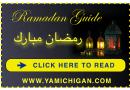 Ramadan Greetings 2018 mobile