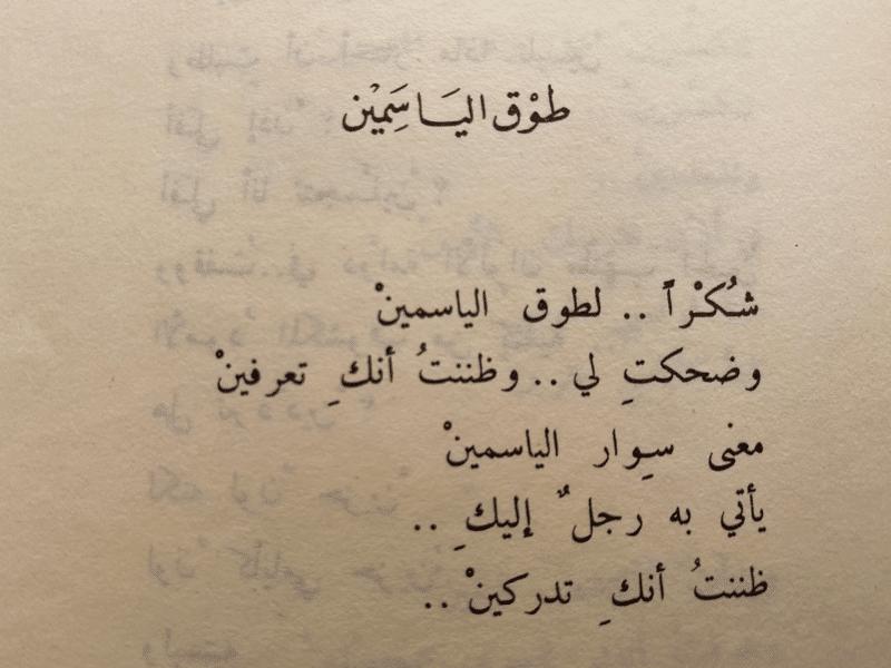Colloquial and popular Arabic poetry, بين الشعر العاميّ والشعر الشعبيّ والزّجل
