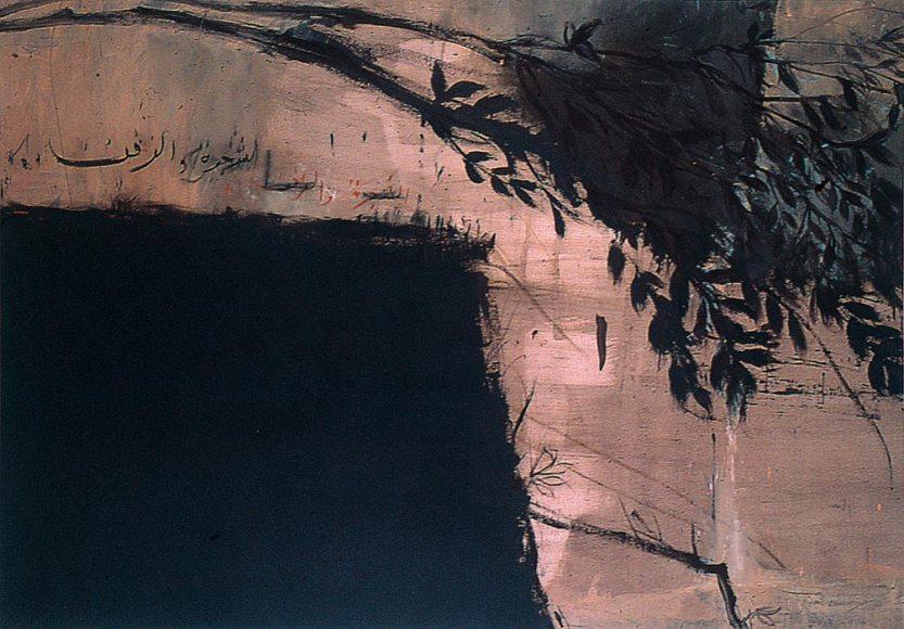 Yamou, Paysage nocturne. 1997