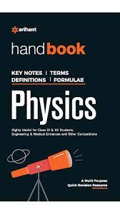Arihant Handbook of Physics (English) – Thebookmansion